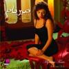 Myriam Fares - Moukanoh Wein
