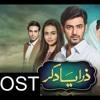 Zara Yaad Kar Full OST By Rahat Fateh Ali Khan