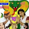Lage Ghano Futro Choudhary Adao Doudo Chale Choudhary Nasho Jor Amal  Ko New Rajasthani Song DJ Mix Song Remix Durga Jasraj Singer DJ Sohan Jani & Sodha Ram Jani