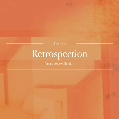 Retrospection Crossfade Demo