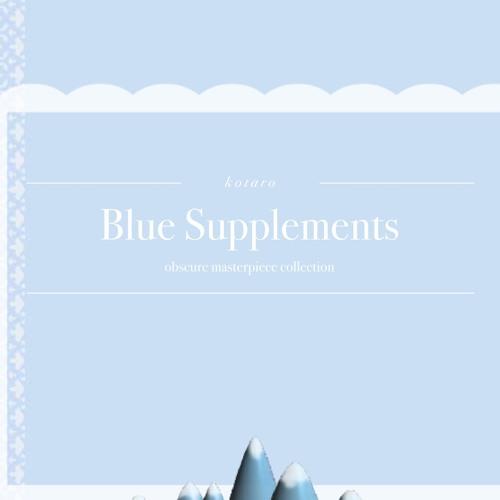 Blue Supplements Crossfade Demo