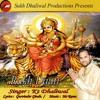 Rakh Daati - Kt Dhaliwal II Sukh Dhaliwal Productions II Bhakti songs 2016