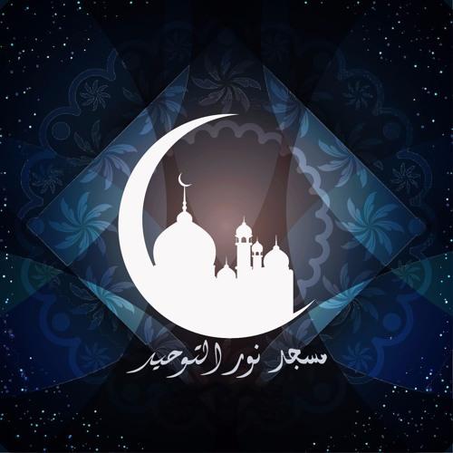 ما تيسر من سورة البقرة وآل عمران لفضيلة الشيخ / خالد عبدالقادر