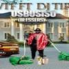 Wtf Ft Dj Tira Usbusiso Album Cover