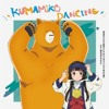 Free Download KUMAMIKO Shake It Off KUMAMIKO DANCING × Shake It Off Mp3