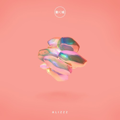 Alizzz - Your Love (Feat Max Marshall) & Remixes