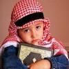 Ya Hamil Al Quran