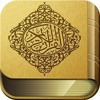 NEW   Beautiful Quran Recitation   Heart Soothing Voice