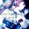 HachiojiP Ft. Megurine Luka — Beautiful Nightmare ~English lyrics~