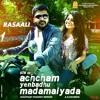 Rasaali | Single Track | Achcham Eenbadhu Madamayada | Itunes | ARRahman | Rooban |