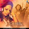 HIGH HEELS (REMIX) - DJ TASH