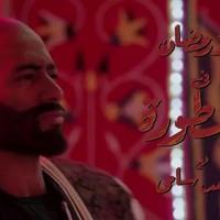 اغنيه ابن دمى - اسماعيل الليثي - شاهد جميع حلقات مسلسل الأسطورة محمد رمضان | mosalsalatlive.tv/video