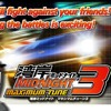 This Is My Destiny - Yuzo Koshiro Ost. Wangan Midnight Maximum Tune 3 (WMMT 3)