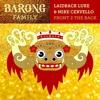 Laidback Luke & Mike Cervello – Front 2 the Back(Original Mix)