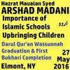 Maulana Arshad Madani Sahib: May 27, 2016