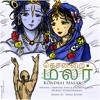 Kondrai Malar - கொன்றை மலர் - An original composition on Lord Krishna