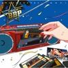 Space Dandy OST Best Hit BBP // Stardust Pipeline / (星屑のパイプライン)