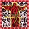 SliqCat Records - Gen 50 - 20 Featuring Coffee Jones- Body Of Believers - Lose My Soul