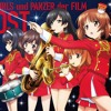 Girls und Panzer Der Film パンツァー・リート Panzerlied Der Film Version Extended