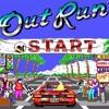 Cheerio - Outrun in Miami Beach (Verse Mic: Electro-Voice PL-45)
