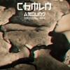 CHMLN - Around (Original Mix)
