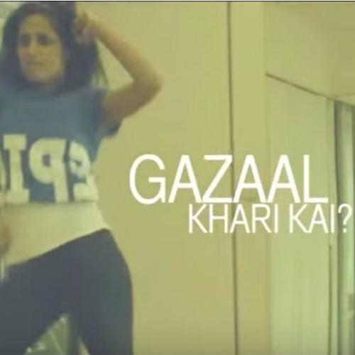 Gazal khari kai marathi song narbachi wadi (नारबाची.