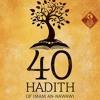 An Nawawi 40 Hadith by Saad Al Ghamdi [4/40] الأربعين النووية سعد الغامدي