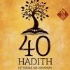 An Nawawi 40 Hadith by Saad Al Ghamdi [24/40] الأربعين النووية سعد الغامدي
