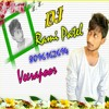 DJ Kondalu Kondalu Kondalu Kondagattu Anjanna Kondalu Mix By DJ Rami Patel From Veerapoor