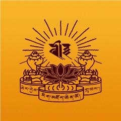 དབུ་མ་དགོངས་པ་རབ་གསལ། སྨད། ག ༼༠༣༽