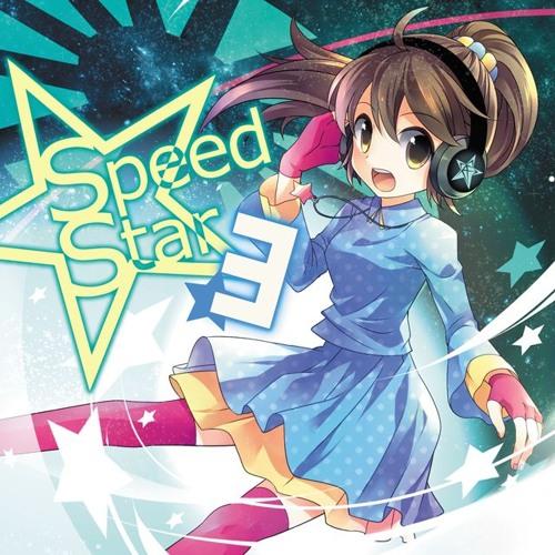 Hyuji / Stargazer (Instrumental) [Free Download]