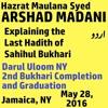 Maulana Arshad Madani Sahib: May 28, 2016