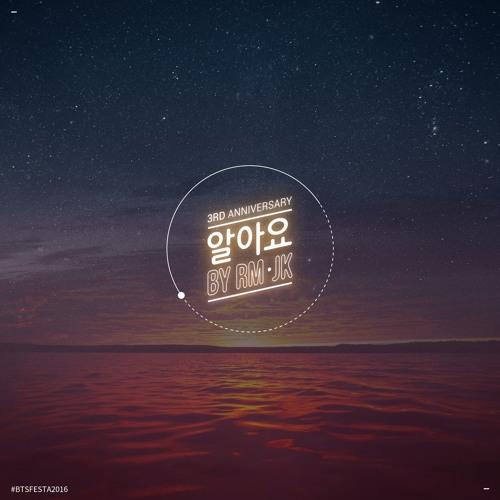 알아요 By RM & JK Of BTS