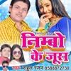 Niboo Wala Jush || Singer Rahul Ranjan Superhit New Song 2016