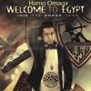 Download مهرجان اهلا بيك ف بلدنا مصر(الاهلى والزمالك)غناء حمو اوماجا Mp3
