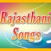 New Supar Hit Chang Fagan - Rajasthani Holi Songs 2016