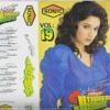 Kabhi Bhula Labhi Yaad = With Sonic Jhankar