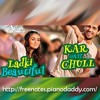 SONG REVIEW = ladki beautiful kar gayi chull