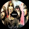 Pink Floyd - Another Brick In The Wall - AZVDO(Bootleg) FREEDOWNLOAD CLICK COMPRAR