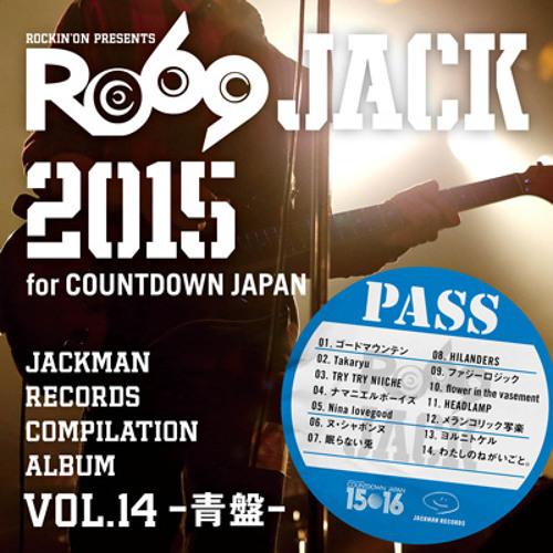 JACKMAN RECORDS COMPILATION ALBUM vol.14 -青盤- 『RO69JACK 2015 for COUNTDOWN JAPAN』