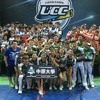 2016 CYCU Eagles- University Cheerleading Championships