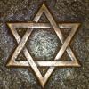 (pensiero Ebraico) Le Tre Cose Fondamentali Dell' Ebraismo