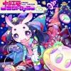 大江戸コントローラー(feat. TORIENA)[Batsu Remix](DJ酒井法子 Remix)