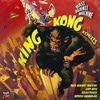 Bass Against Machine - King Kong -❤ FREE DOWNLOAD ❤-