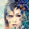 Kouts vocal cover - Glamorous sky - Mika Nakashima NANA