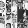 Download محمد عبدة - انا قلبي دليلي - قديم Mp3