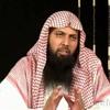 Bayan Toba - Istighfar By Qari Sohaib Meer Muhammadi توبہ اور استغفار