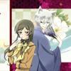 [ Nightcore ] Kamisama Hajimemashita 2 ending - Ototoi Oide