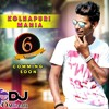 Baaghi - Cham Cham - EDM In Mix - DJ Omkar Kolhapur 1st Preview