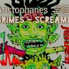 Aristophanes 貍貓 - Scream (by Grimes) Jerbear Remix 7.11